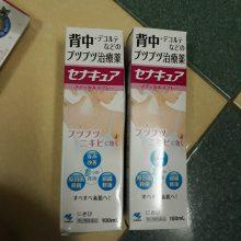 Xịt mụn lưng senakyua 100ml chính hãng Nhật Bản
