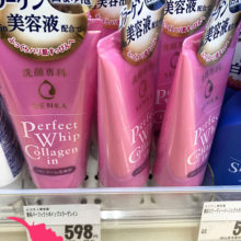 sua-rua-mat-shiseido-perfect-whip-senka-120g-hong-collagen