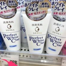 sua-rua-mat-shiseido-perfect-whip-senka-120g-trang