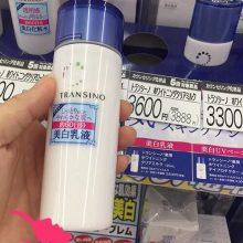 Kem chống nắng Transino Whitening xách tay Nhật Bản