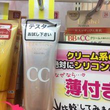 kem-trang-diem-cc-kanebo-freshel-cc-cream-spf-32-pa