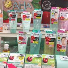 Sữa rửa mặt AHA Wash Cleansing 120g Nhật Bản