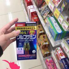 Thuốc bổ xương khớp Glucosamine Orihiro 900 viên Nhật Bản