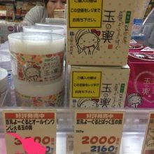 Mặt nạ đậu nành Tofu Moritaya xách tay Nhật Bản