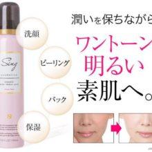 mat-na-thai-doc-sing-cosmetics-organic-soda-white-pack-nhat-ban