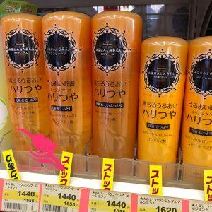sua-duong-da-shiseido-aqualabel-emulsion-ex-130ml-mau-vang-xanh-1